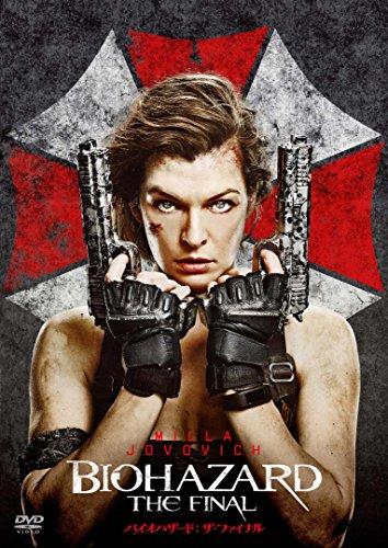 Milla Jovovich - Resident Evil: The Final Chapter [Edizione: Giappone] [Italia] [DVD]