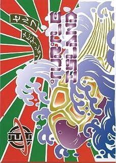 SELF NAVIGATION (DVD)
