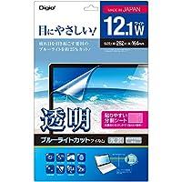 Digio2 液晶保護フィルム 透明 ブルーライトカット 光沢 気泡レス加工 12.1インチワイド対応 SF-FLKBC121W