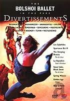 Bolshoi Ballet in the Park [DVD] [Import]
