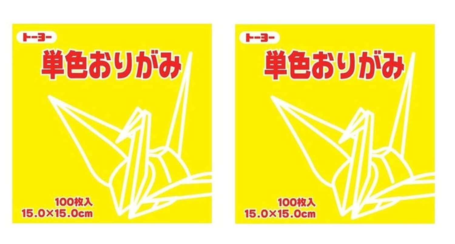2 Set x Toyo Origami Paper Single Color - Yellow - 15cm, 100 Sheets
