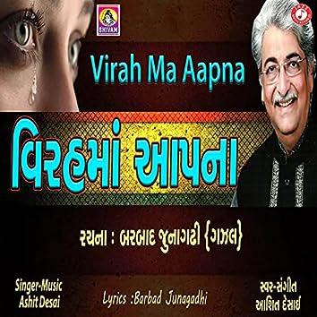 Virah Maa Aapna - Single