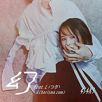 MABOROSHI feat. ITSUKA Charisma.com