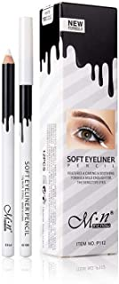 MN cosmetics white colour soft eyeliner pencil -set 12 pcs