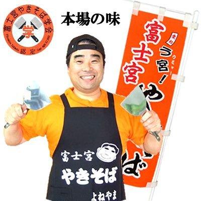 (富士宮焼そば)富士宮やきそばBBQセット【富士宮から直送】