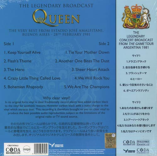 The Game Tour 1981 (Japan Edt. Clear Vinyl)