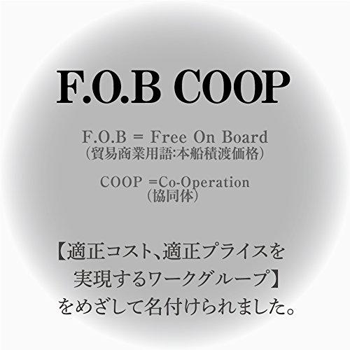 キョクトウリングノートFOBCOOP無地B5PTW03W白