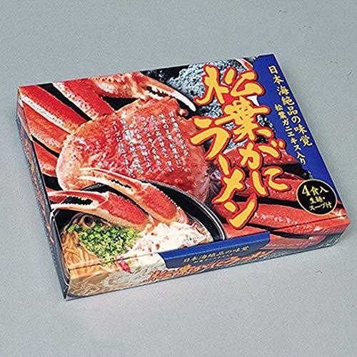 特選素材ラーメンシリーズ 箱入松葉ガニラーメン×14箱 RM-11