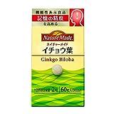 大塚製薬 ネイチャーメイド イチョウ葉 60粒 [機能性表示食品] 30日分