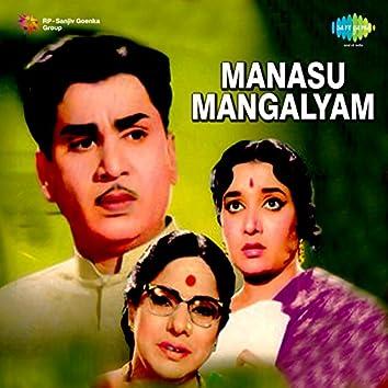 Manasu Mangalyam (Original Motion Picture Soundtrack)