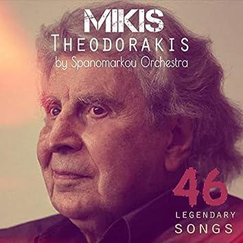 46 Legendary Songs: Mikis Theodorakis by Spanomarkou Orchestra