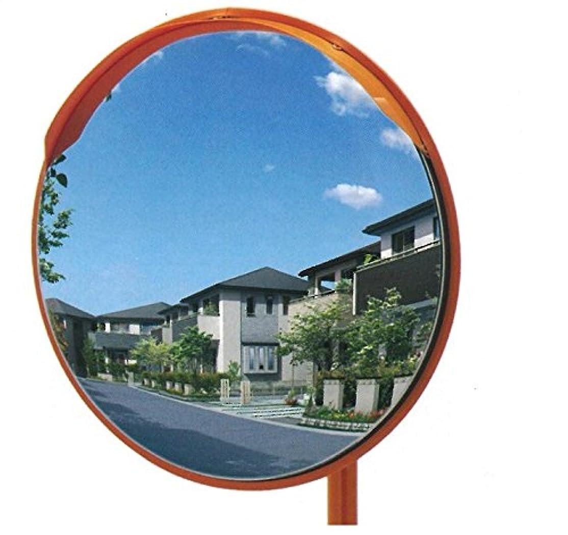 原告かすれたクスコステンレスカーブミラー 丸型 490φ 道路反射鏡