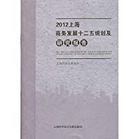 Gradually enter the method teaching-person to sketch (Chinese edidion) Pinyin: jian jin fa jiao xue ¡ª ren wu su xie