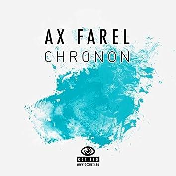 Chronon (Including Impish Remix)
