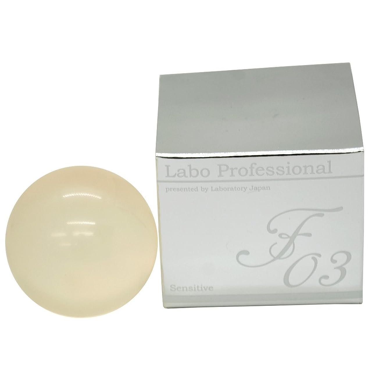 ブローホール略奪岸日本製【真性フコイダン配合】赤ちゃんから使える 敏感肌向け美容石鹸 Labo Professional F03