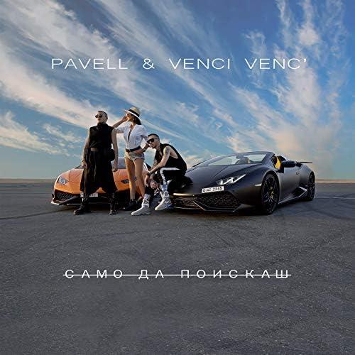 Pavell & Venci Venc'