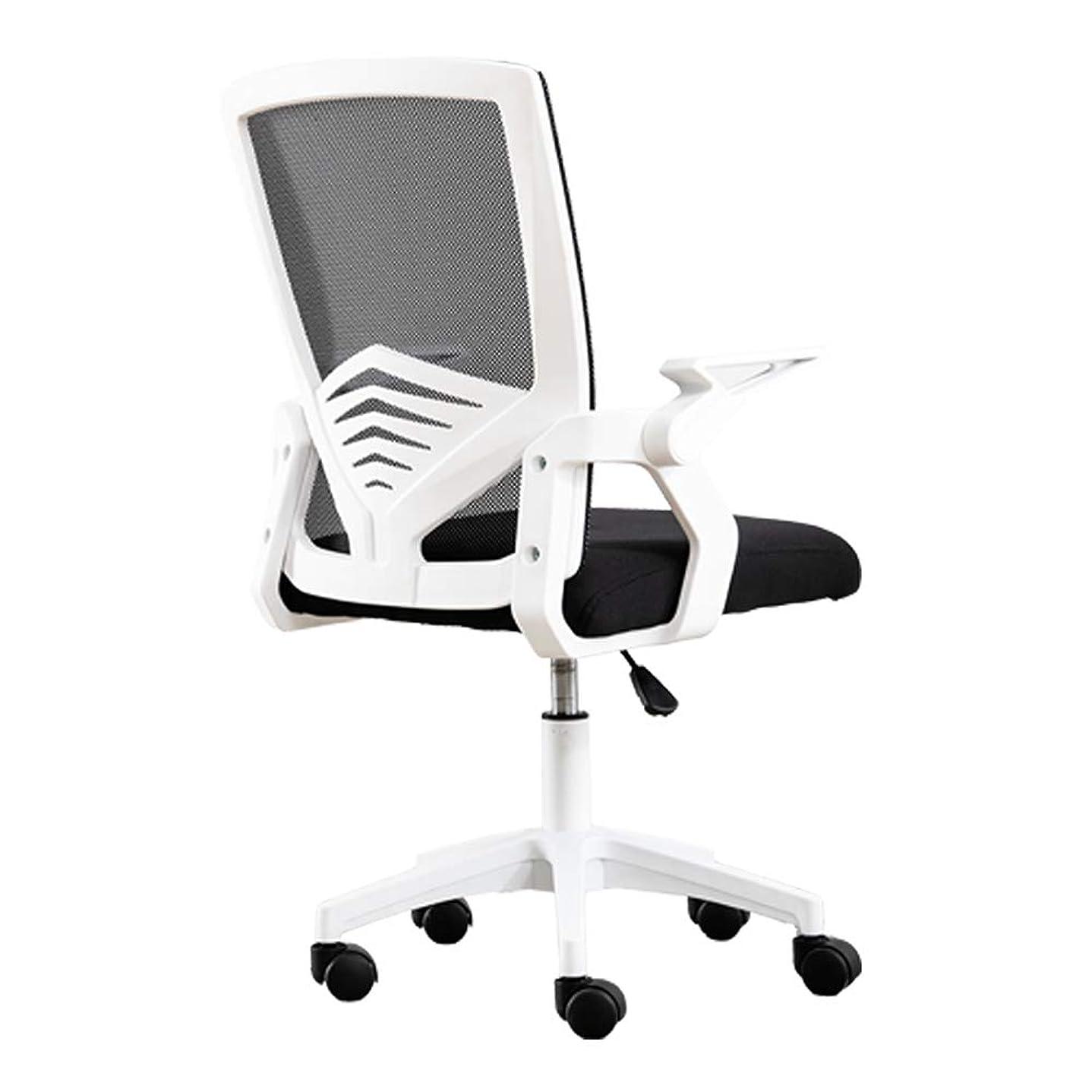 バーガー電子レンジビヨン人間工学に基づいたオフィスチェア、120度傾斜可能、調整可能な背もたれ/シートクッション/ヘッドレスト/アームレスト、効率的な作業用回転チェア