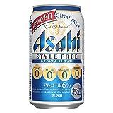 【プリン体ゼロ・糖質ゼロ】スタイルフリーパーフェクト [ ビール [ 350ml×24本 ] ]