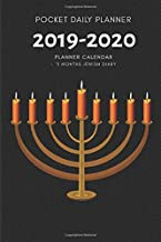 Pocket 2019-2020 Planner Calendar - 15 Months Daily Planner Jewish Diary: Small Mini Calendar To Fit Purse & Pocket; Slim Academic Monthly & Weekly ... Motivational Quotes; From Oct 2019- Dec 2020