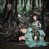 夢眠時代 (初回限定盤)(CD+DVD)