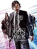 ジョン・ウィック:パラベラム(字幕版)