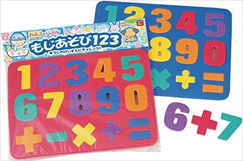 おふろでパズル 1,2,3 【まとめ買い12個セット】 No.177