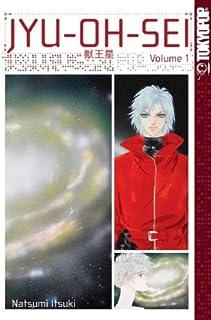 JYU-OH-SEI Volume 1 (v. 1)