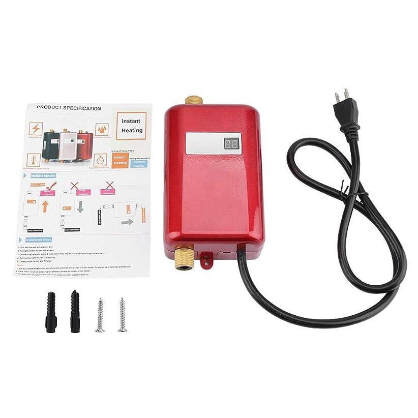 YOUTHINK ミニ 3400W 110V 温水器 電気タンクレス給湯器 インスタント温水器 温水ヒーター 一定温度 瞬間湯沸かし器 家庭(レッド)