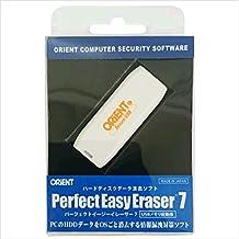 Perfect Easy Eraser 7 パッケージ版(USBメモリ)UEFIセキュアブート自動対応