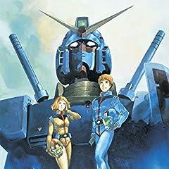 U.C.ガンダムBlu-rayライブラリーズ 機動戦士ガンダム