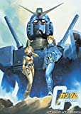 U.C.ガンダムBlu-rayライブラリーズ 機動戦士ガンダム[BCXA-1480][Blu-ray/ブルーレイ] 製品画像