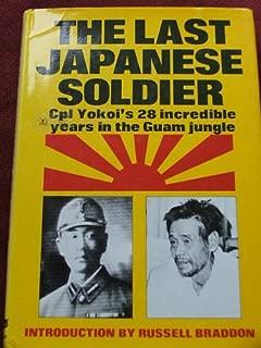 Best last japanese soldier Reviews