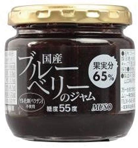 無添加 国産 ブルーベリー の ジャム 200g★ 宅配便 ★ 国内産のブルーベリーを使用しました。果実分65%。糖度55度。合成酸味料・香料・着色料・甘味料・ペクチンは一切使用していません。