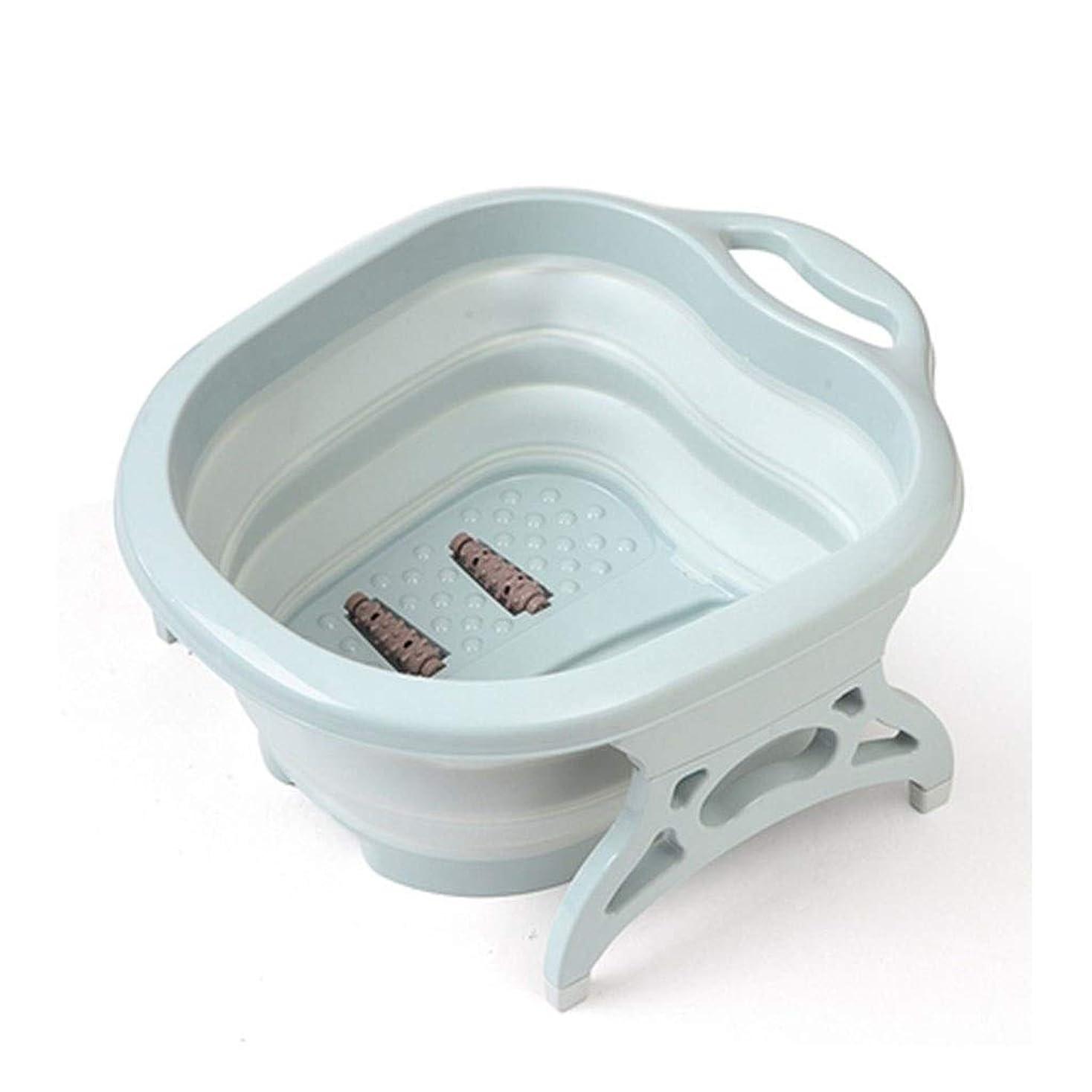 折安全イタリアの折り畳み式の足湯プラスチック肥厚足マッサージバケツポータブル大人スパマッサージ XM1209-7-29-17 (Color : GREEN)