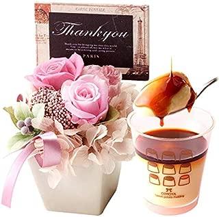 誕生日 プレゼント ギフト 陶器入りプリザーブドフラワー&プリン 花とセット (ピンク色)