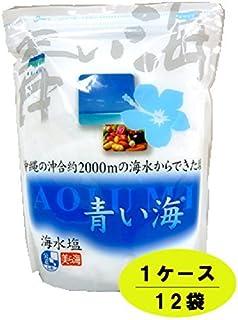 (株)青い海 沖縄の海水塩 青い海<500g>12袋 ケース販売品