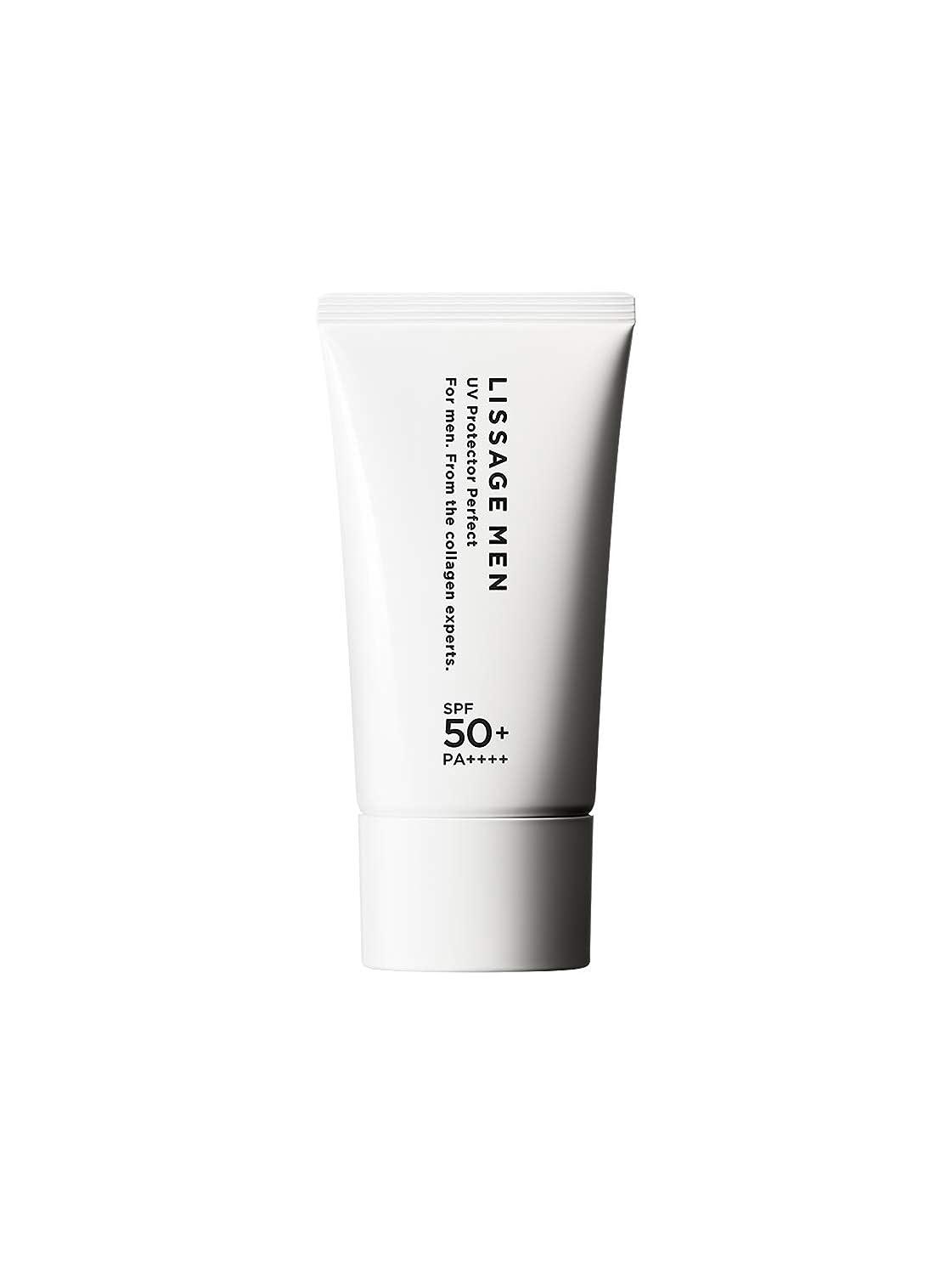 シャワー心理的さようならリサージ メン UVプロテクターパーフェクト 日焼け止め SPF50+/PA++++