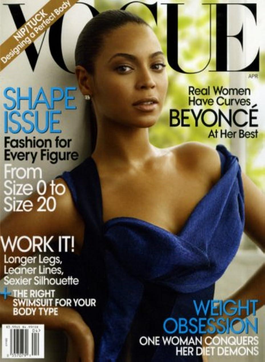 モールス信号すき参加者Vogue [US] April 2009 (単号)