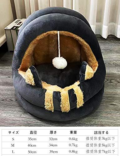 Poyourlla猫ハウス冬可愛いふわふわ暖かい柔らかい小型犬キャットペット小屋洗えるゃれ滑り止めヘアボールセミクローズド猫用ベッドグレーL
