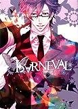 Karneval - Tome 5