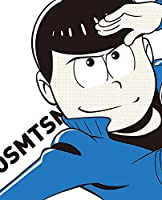EARLFAMILY おそ松さんステッカー13cm 長男 人気アニメステッカー ーツケースステッカー スーツケース 自転車 バイク ヘルメットなどに最適 パソコン 携帯 ノート