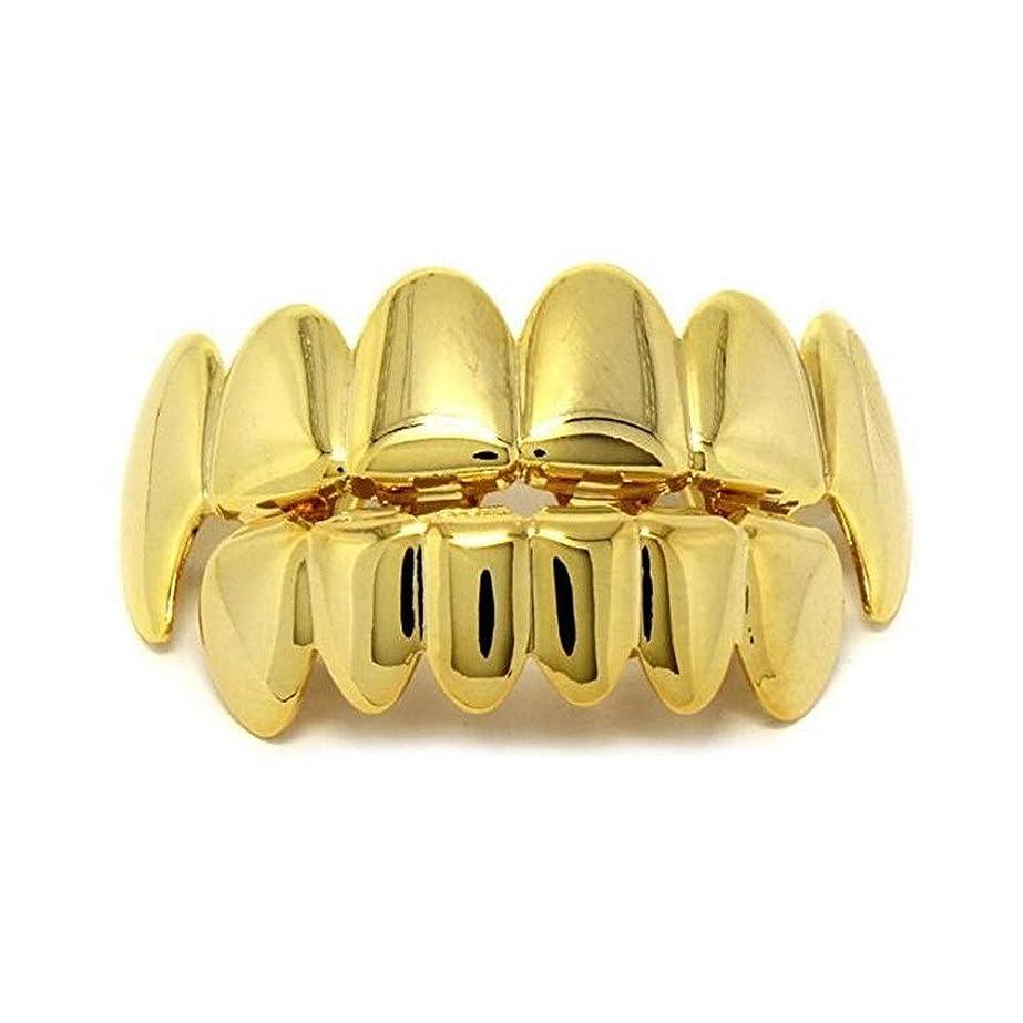 スキャンダラス検出器驚くばかりヨーロッパ系アメリカ人INS最もホットなヒップホップの歯キャップ、ゴールド&ブラック&シルバー歯ブレースゴールドプレート口の歯 (Color : Gold)