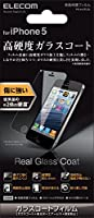 ELECOM iPhone SE/5/5S 液晶保護フィルム ガラスコート PS-A12FLGL