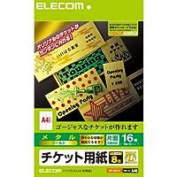 エレコム マルチカード 手作り チケット用紙 16枚分 8面×2枚 ゴールド MT-G8F16