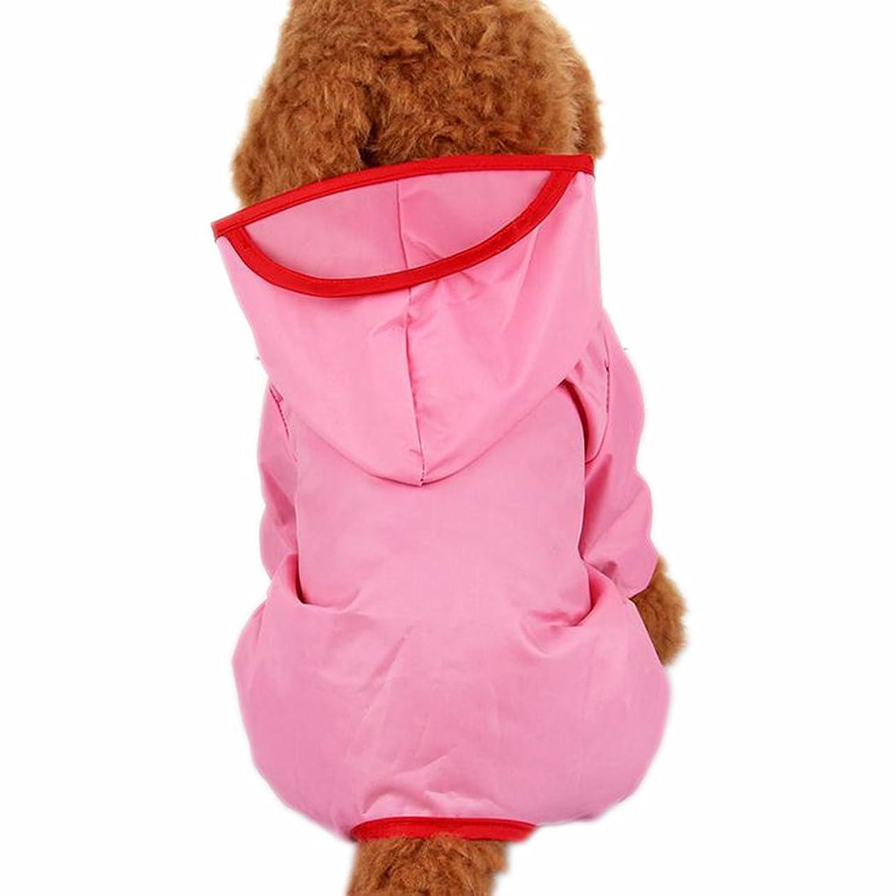 ブラジャー最後の日帰り旅行にE-Fly 犬用レイントート ペットレインコート カッパ 犬服 防雨 帽子付き ペット服 ペットウェア ペット用品 犬用雨具 (XS, ピンク)