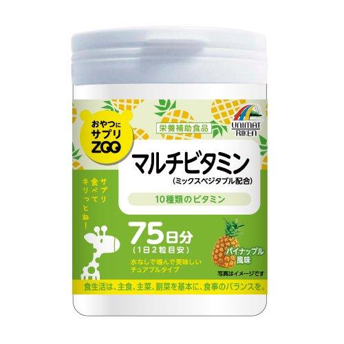 ユニマットリケン おやつサプリZOO マルチビタミン 150g