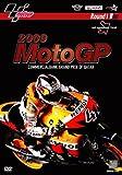 2009 MotoGP Round1 カタールGP [DVD] image
