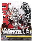 Godzilla 97902 Mecha 18 cm Figur, Nicht zutreffend