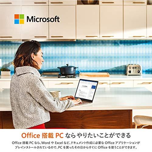 【MSOfficeHome&Business2019搭載】DellノートパソコンInspiron153583ホワイトWin10/15.6HD/Celeron4205U/4GB/1TBHDD/Webカメラ/無線LANNI315HA-BHHBFW