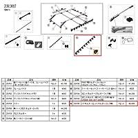 カーメイト(CARMATE) ZSP 35 リアホルダー アフターパーツ